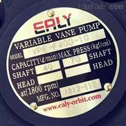 台湾EALY弋力液压低压变量叶片泵