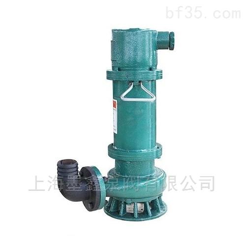 防爆潛水排污泵廠家