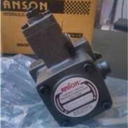 安颂液压元件台湾ANSON叶片泵