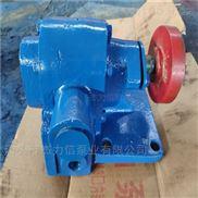 無堵塞高粘度瀝青保溫齒輪泵