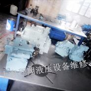 dalkln大金液壓柱塞泵VZ80A4RX-10RC維修