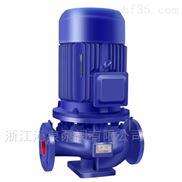 沁泉 ISG80-160B离心管道泵IRG热水空调泵