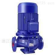 沁泉 ISG80-160B離心管道泵IRG熱水空調泵