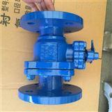 化工管道用于衬氟球阀 西安阀门经销商