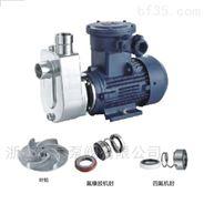 沁泉 40WBZ10-18不锈钢耐腐蚀自吸泵