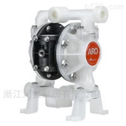 沁泉 英格索兰Exp非金属隔膜泵