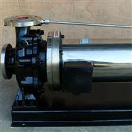 PBW臥式屏蔽泵