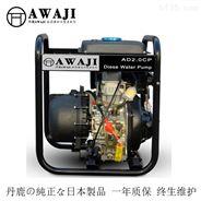 2寸柴油机化学泵