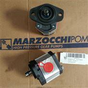 意大利馬祖奇GHP1A-D-2-FG齒輪泵