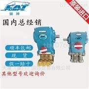 CAT猫牌高压泵2SF22SEEL 623 430 271 270