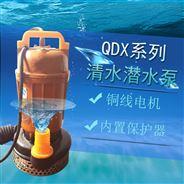 工業污物潛水排污泵380V