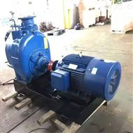 P型高吸程无堵塞自吸排污泵