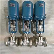 ZDLP-25K DN200蒸汽電動單座調節閥