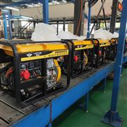 车载改装小型柴油发电机3KW5KW风冷发电机