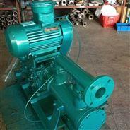 WB電動高壓柱塞式往復泵