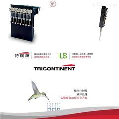 美国特瑞康TRICONTINENT移液泵
