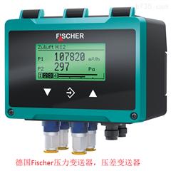 3代理德国Fischer压力变送器