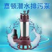 兩寸單相排污泵CS-2.110S沼氣池廢水抽水機