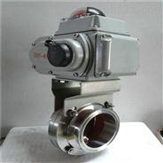 D981X-16P电动卫生级蝶阀 电动快装蝶阀