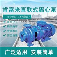 3寸冷却循环泵KMP系列卧式单级离心泵
