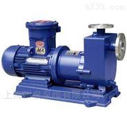 州泉 ZCQ40-32-160不锈钢自吸磁力泵