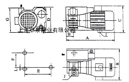 xd单级旋片式真空泵安装尺寸图