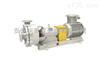 石油化工流程衬氟离心泵