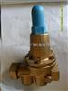 Y11X(200P)直接作用薄膜式减压阀厂家