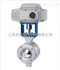 VQ947电动铸钢调节球阀