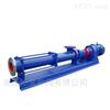 沁泉 G50-1淤泥污泥螺杆泵|浓浆泵